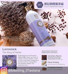 масло для массажа лаванда